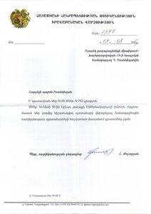 seyfilyan-photo-1