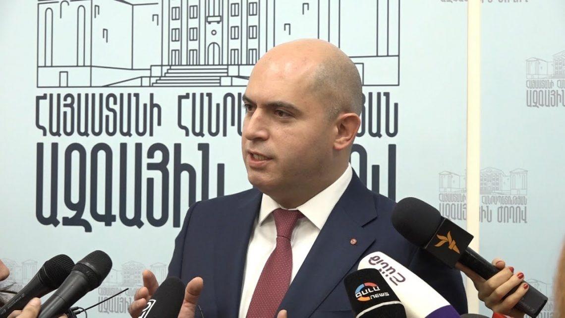 Армения лечение псориаза клиника